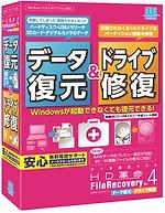 FileRecovery_v4_データ復元&ドライブ修復_通常版.png