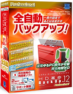 HD革命_BackUp Ver.12