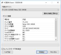 イレイサー6-2.png
