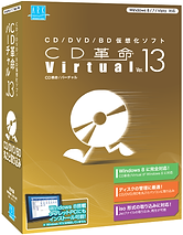 CD革命 Virtual Ver.13(2013年4月26日発売).png