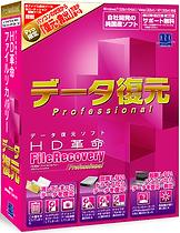 FR1 PRO - コピー.png