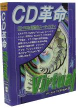 CD革命 Virtual Ver.1(1997年7月11日発売).png