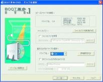 DVD-1.png