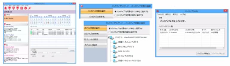 NEXT1操作画面.png
