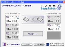 Copy Ver.1 操作1.png
