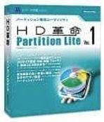 パーティションLITE Ver.1.jpg