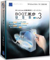 BOOT3 ST.png