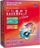 Ver.7 for Vista Pro.png