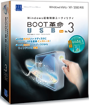 BOOT3 PRO.png