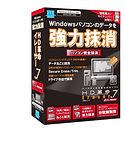 Eraser_7_パソコン完全抹消_通常版.jpg