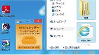 イレイサー5-3.png