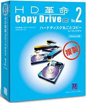 コピードライブVer.2 ST.png