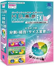 EX CD起動専用版.jpg