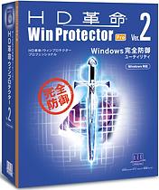WINP2 PRO.png