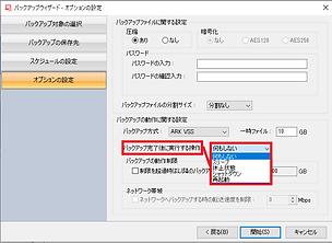 NEXT4 操作2.png