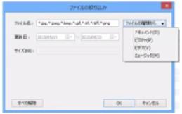 NEXT2 操作2.png