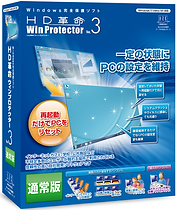 WINP3.png