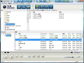 Ver.9 for VistaJUKEBOX.jpg