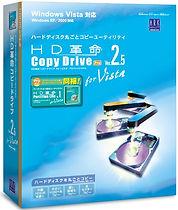 コピードライブVer2.5 for Vista PRO版.jpg