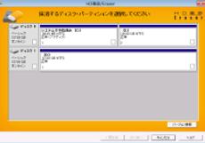 イレイサー5-2.png