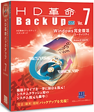 HD革命 BackUp Ver.7(2006年5月26日発売)2.png
