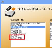イレイサー4-5.png