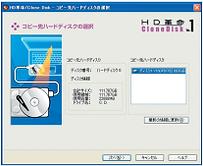 CD-2.png