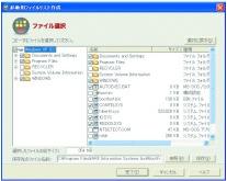 DVD-2.png