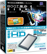 BOOTD PROHDDセット80GB.png