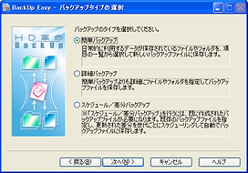 EASY Ver.31.png