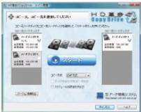 Copy Ver.2 操作1.png