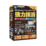 Eraser_7_パソコン完全抹消&ファイル抹消_通常版.jpg
