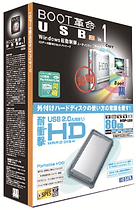 BOOT HDDセット 80GB.png