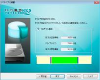 EX2 8対応-2.png