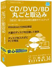 CD革命 Virtual Ver.14(2015年6月19日発売).png