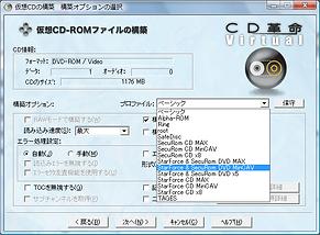 Ver.10構築オプション .bmp