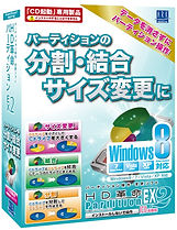 EX2 8対応 CD起動専用版.jpg