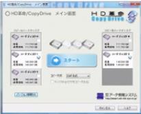 2.5 VISTA 操作1.png