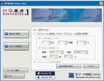 CD-1.png