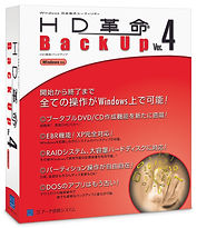 HD革命/BackUp Ver.4(2003年5月23日発売).jpg