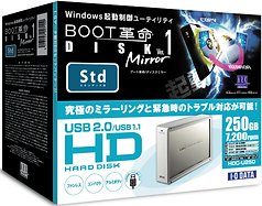 BOOTD ST HDDセット250GB.png