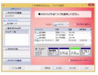 HDB12 8対応版-3.png