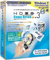 コピードライブVer.3PRO WIN7対応版.jpg