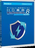 HD革命_WinProtector Ver.8