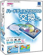 コピードライブVer.4 CD起動版.jpg