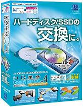 コピードライブVer.4 with EX.jpg