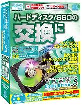 コピードライブVer.5s with EX2.jpg