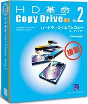 コピードライブVer.2  PRO.png