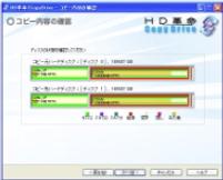 Copy Ver.2 操作2.png