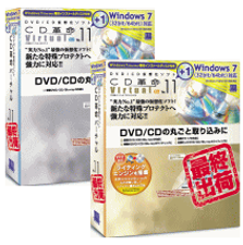 CD革命 Virtual Ver.11 for Windows7(2010年3月